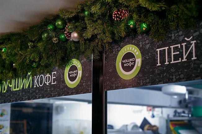 новогоднее оформление новосибирск