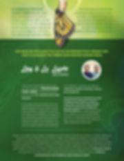 flyer_page-0002.jpg