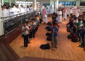 مدارس مدينة الملك عبدالعزيز للعلوم والتقنية تطبق نظام تطبيق مقصفي