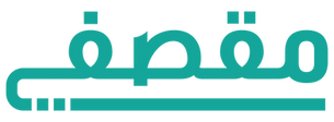 Maqsafi Final logo-02.png