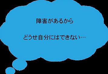 思い1.png
