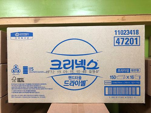 유한킴벌리, Paper hand towel [bx], 47201