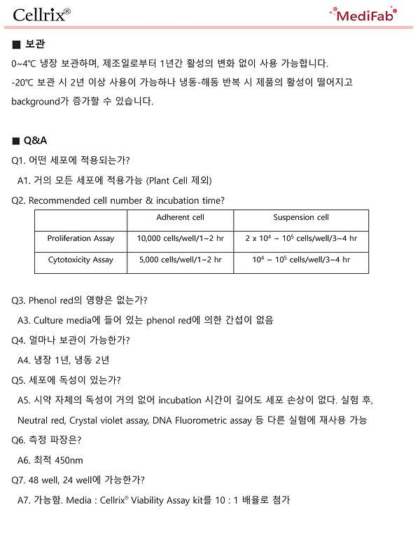 ViabilityProtocol.pdf_page_3.jpg