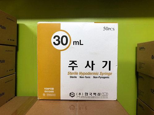 한국백신, 30cc 21G SYRINGE [50/pk], GSY30