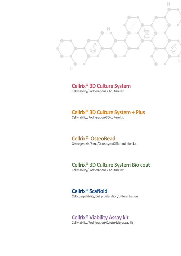 카다로그 200818_LCY.pdf_page_03.png