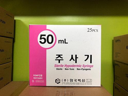 한국백신, 50cc 21G SYRINGE [25/pk], GSY50