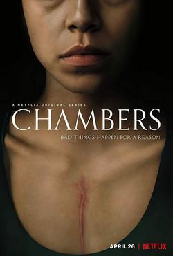 Netflix Chambers