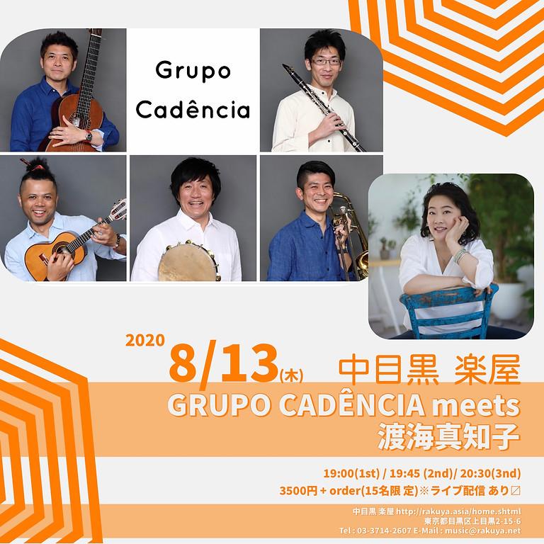 2020.8/13(木) GRUPO CADÊNCIA meets 渡海真知子@中目黒 楽屋