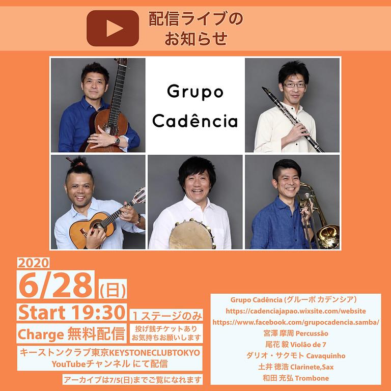 2020/6/28(日) Grupo Cadência 生配信Live!