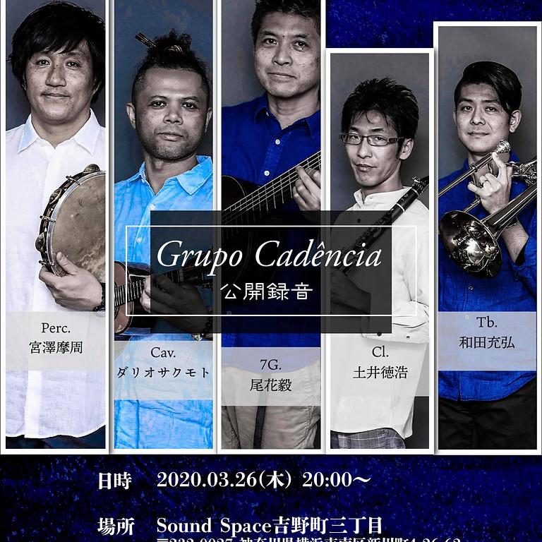 2020.3/26(木) Grupo Cadência公開録音ライブ@吉野町 サウンドスペース