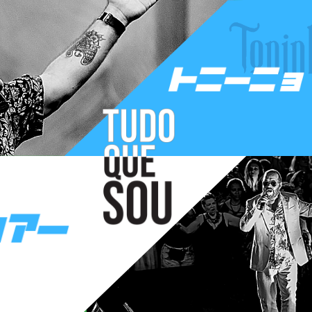"""2019.11/12(火) Toninho Geraes Japan Tour """"TUDO QUE SOU"""" @青山 月見ル君想フ"""