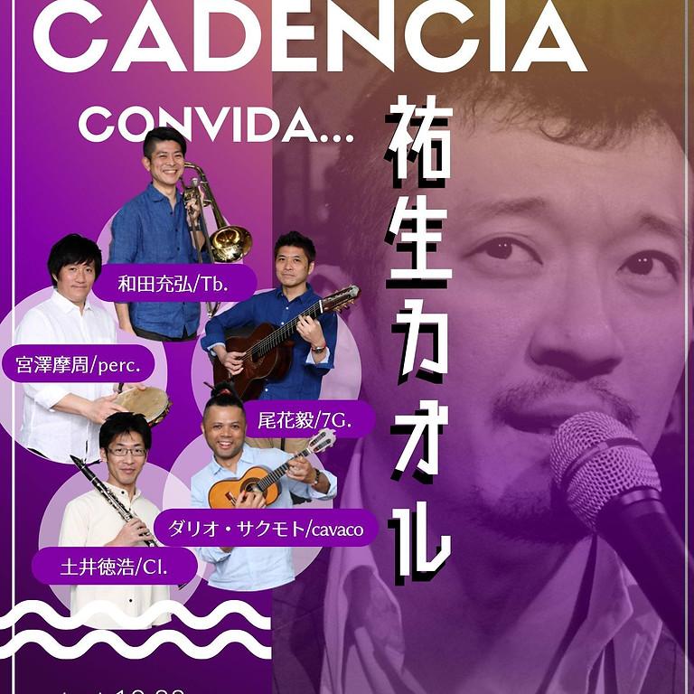 2019.10/20(日) Grupo Cadência@青山 プラッサ・オンゼ