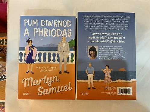 Pum Diwrnod a Phriodas