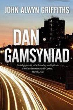 Dan Gamsyniad