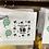 Thumbnail: Balwns oedran Cymraeg