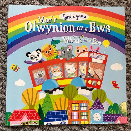 Olwynion ar y bws