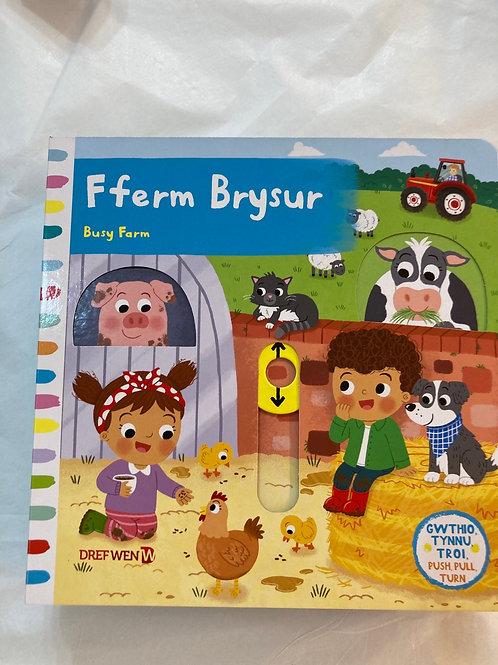 Fferm Brysur