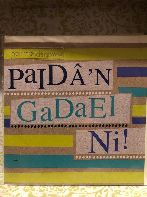 Gadael Ni