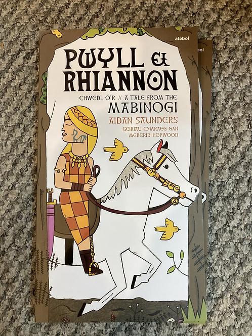 Pwyll a Rhiannon