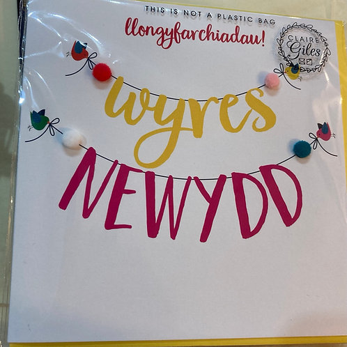 Wyres Newydd
