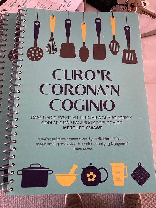 Curo'r Corona'n Coginio