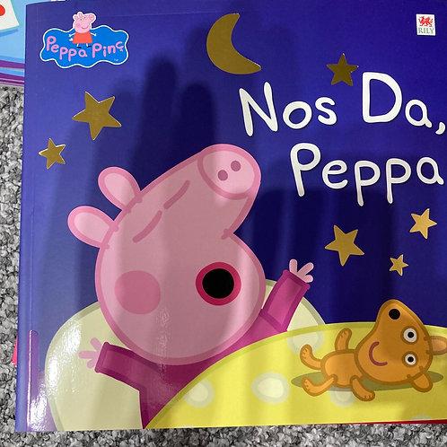 Nos Da, Peppa