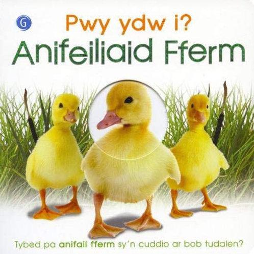 Pwy ydw i Anifeiliaid Fferm