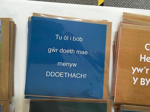 Cardiau Cymraeg Doniol