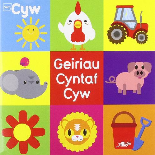 Geiriau Cyntaf Cyw