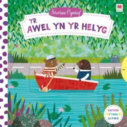 Yr Awel Yn Ayr Helyg