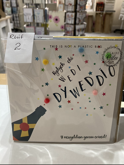 Carden Dyweddio