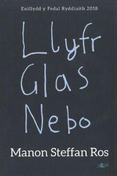 Llyfr Glas Nebo
