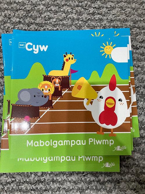 Mabolgampau Plwmp