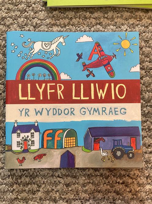 Llyfr Lliwio Yr Wyddor