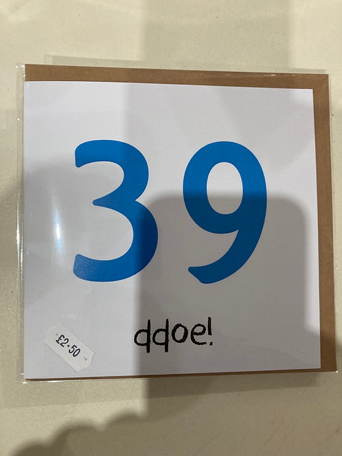 39 ddoe