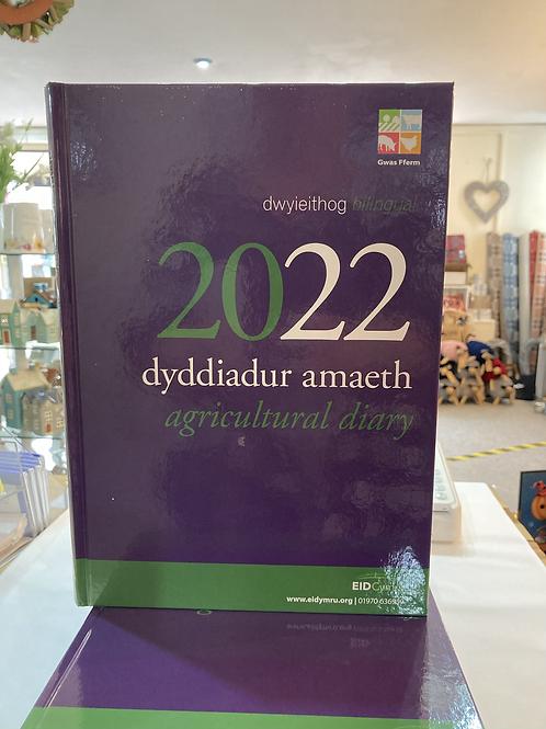 Dyddiadur Amaeth 2022