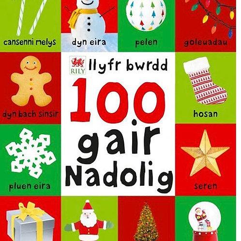 100 Gair Cyntaf Nadolig