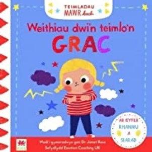 Cyfres Teimladau - Grac