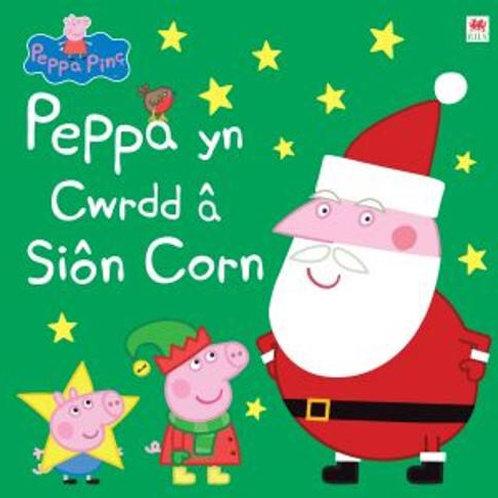 Peppa yn cwrdd Sion Corn