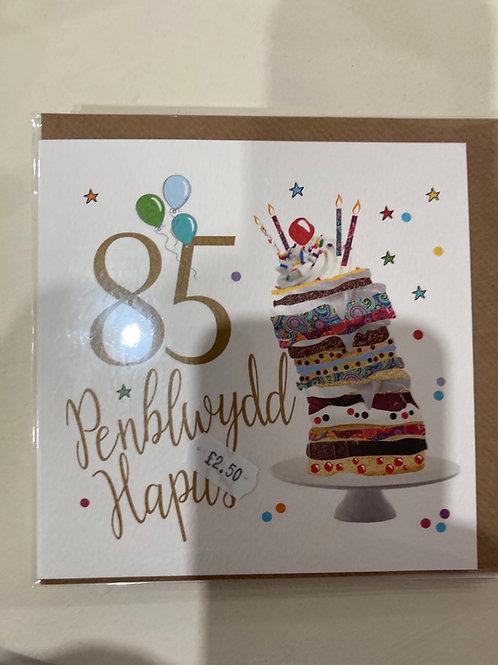85 oed