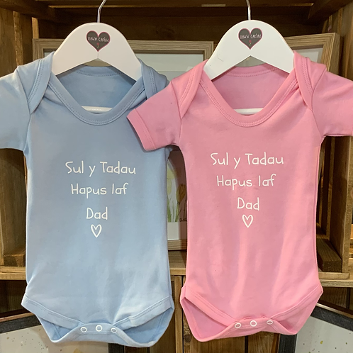 First Fathers Day Vests