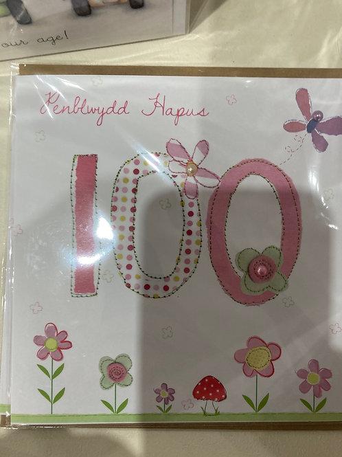 100 oed