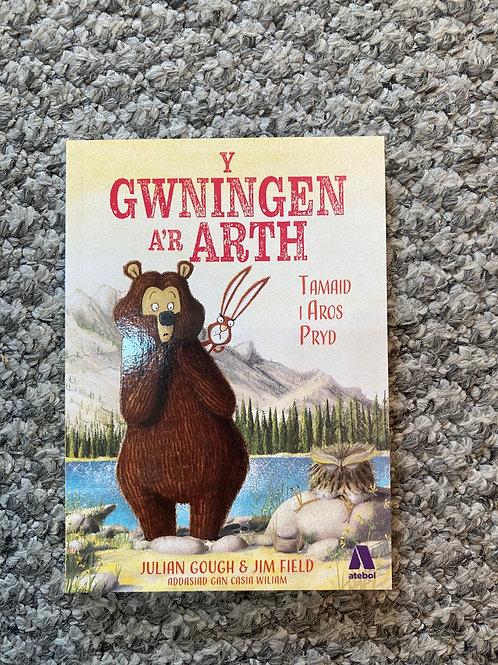 Y Gwningen a'r Arth