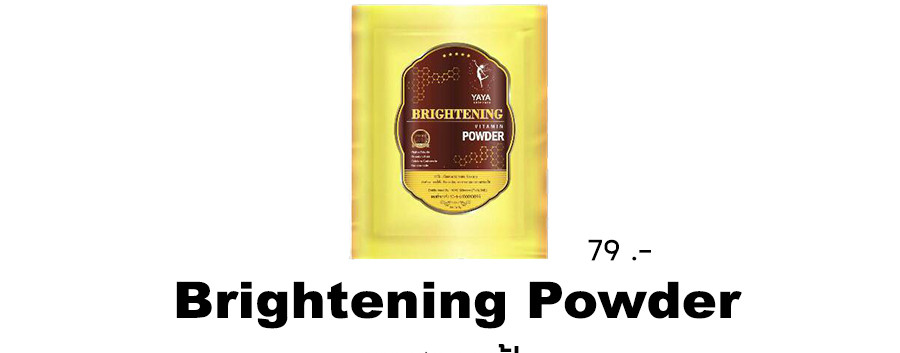 Brightening Power ผงสลายฝ้า