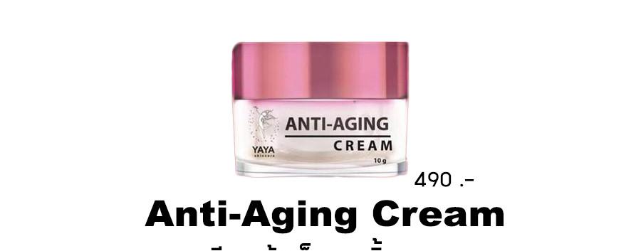 Anti-Aging Cream ครีมหน้าเด็กลดริ้วรอย