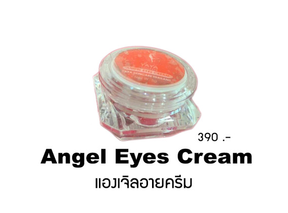 Angel Eyes Cream