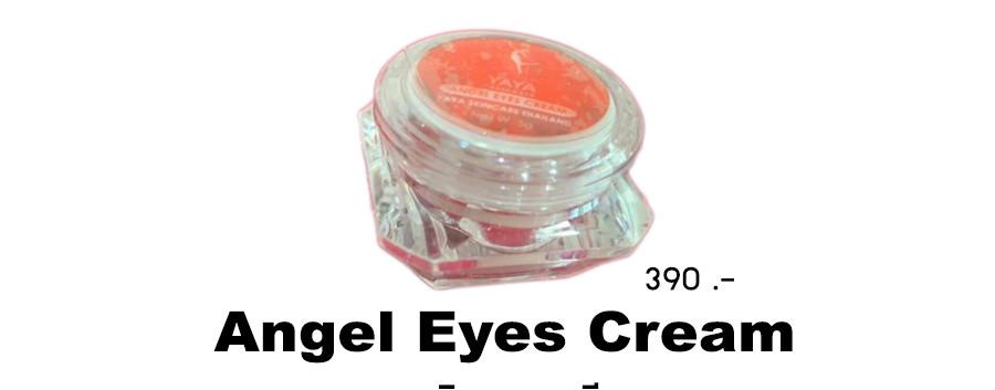 Angel Eyes Cream แองเจิลอายครีม