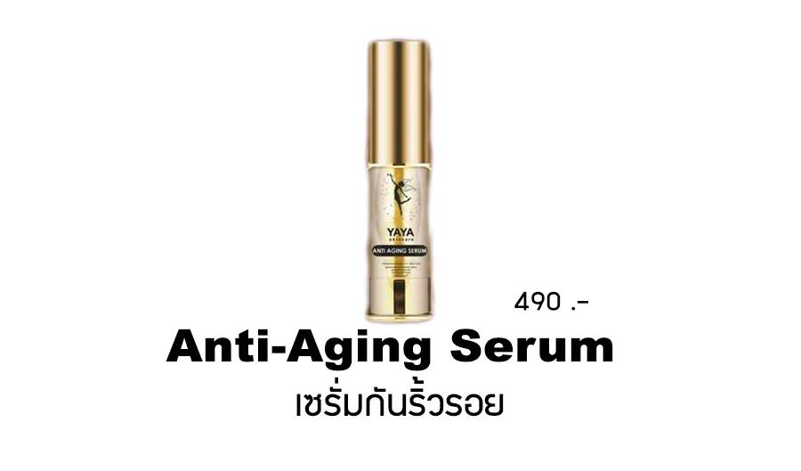 Anti-Aging Serum เซรั่มกันริ้วรอย.jpg