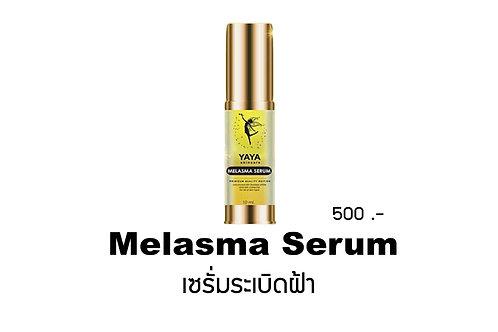 Melasma Serum