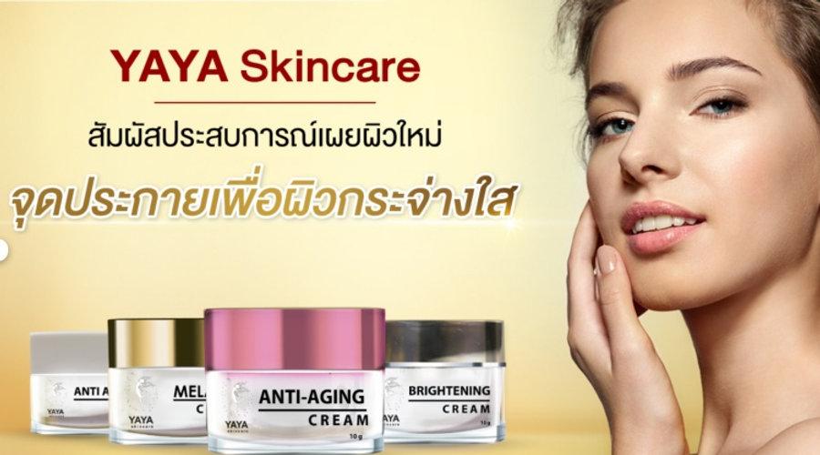 YAYA-skincare-0.jpg